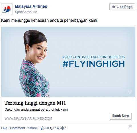 Malaysia Airlines Fail Ads